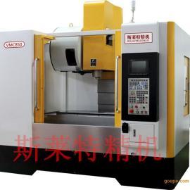 高速精密型加工中心VMC850立式加工中心