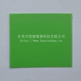 厂家定做苹果绿磨砂PP板进口PP板材批发耐高温塑料PP板