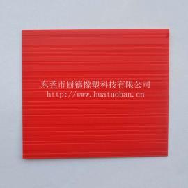 厂家直销品牌大小条纹PE板超高分子量红色PE板材可定做