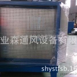 YS-14等离子工业空气净化器离子除臭设备烟雾净化废气净化
