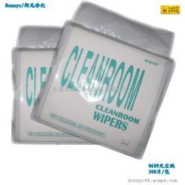 无尘纸 钢网纸 0609擦拭纸 厂家生产直供