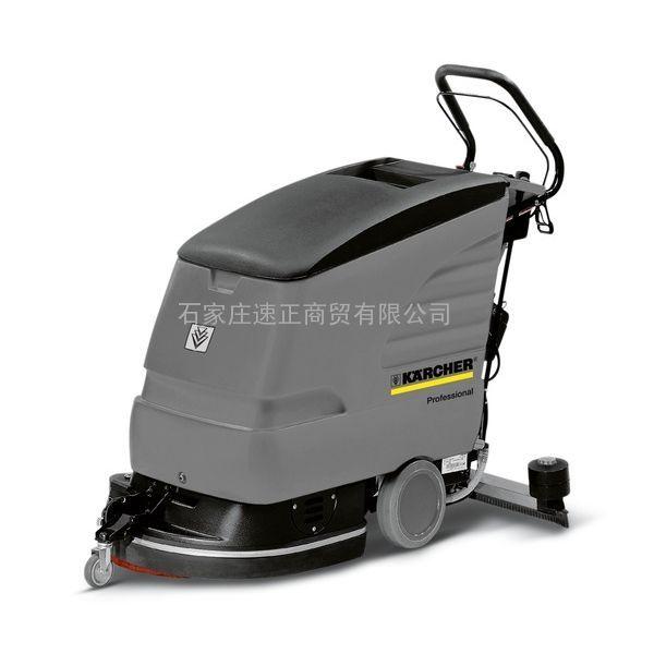 石家庄BD530BP德国凯驰电瓶式洗地机吸干机