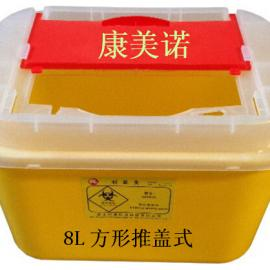 厂家直销医疗锐器盒 8L方利推盖式器盒  质好价优湖北厂家