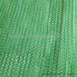 环保固沙防尘网 绿色盖煤网 黑色遮阴网厂家批发