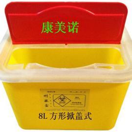 厂家直销医疗锐器收集盒 8L掀盖式医疗锐器盒 全新料利器盒批发