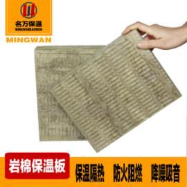 淄博岩棉板厂家