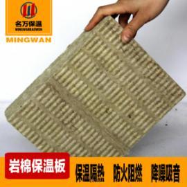 潍坊岩棉板厂家