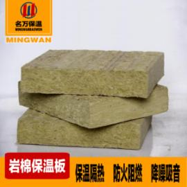 烟台岩棉板厂家