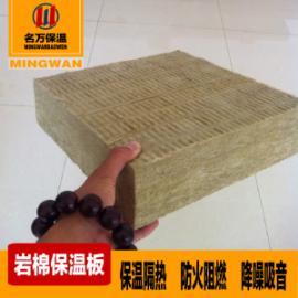 枣庄岩棉板厂家
