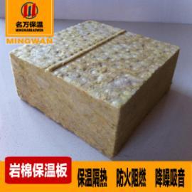 泰安岩棉板厂家