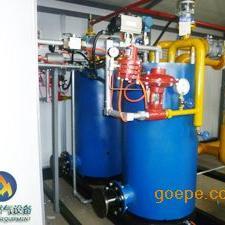 天然气减压站设备汇信燃气设备