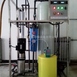 0.5吨简配版全自动反渗透纯水设备