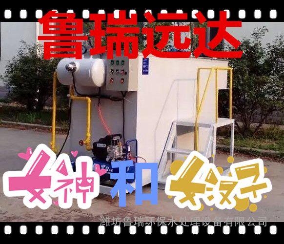 湖南气浮机【溶气气浮机+PAC加药装置】