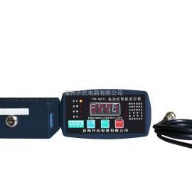 TYB-50FTL电动机综合保护器/电动机保护器厂家