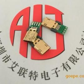 MICRO USB正反插公头(双面插迈口公头(镀金或镀镍)