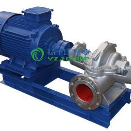 离心泵:S、SH型不锈钢单级双吸中开泵