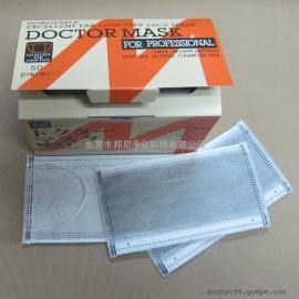 活性炭口罩,彩盒日文包装盒 挂耳式50只/盒