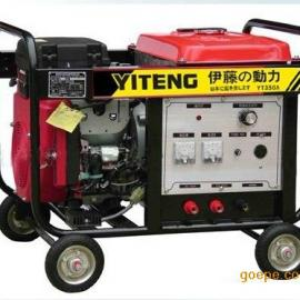 350A发电电焊机|移动式发电电焊机价格