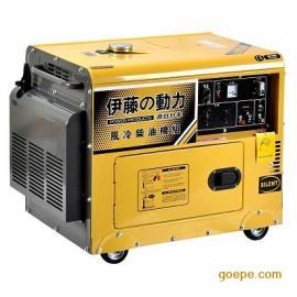 5000w车载式柴油发电机组