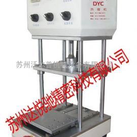 热熔焊接机 热熔铆接机 塑料铆点机 塑料铆接机