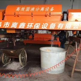 黑龙江煤泥脱水压干一体设备