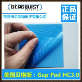 特价销售美国原装进口贝格斯GPHC3.0导热硅胶片