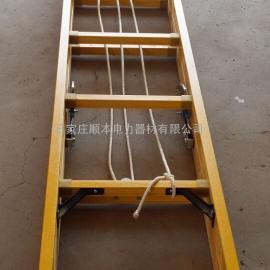 绝缘伸缩梯 玻璃钢绝缘梯 绝缘伸缩直梯厂家生产自销