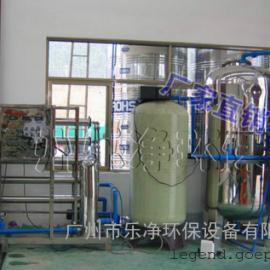 专业水处理海水淡化设备苦咸水淡化全自动反渗透设备可定做