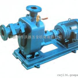 不�P��P式自吸式耐腐�g排污泵80ZW65-25 污水泵