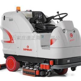 Ultra C 120 G 意大利高美汽油版驾驶式洗地机