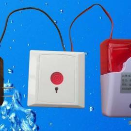 WG-1020-1跛子报警器配2个按钮清洁间求助报警器