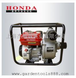 本田WL30XH型水泵 3寸汽油机自吸泵 四冲程