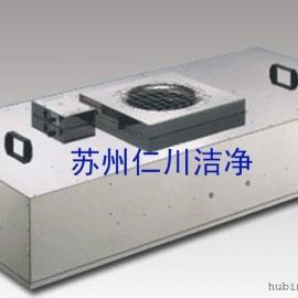 FFU风机滤网单元