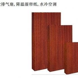 广州厂家供应 5090 7090 5050 6090湿帘纸