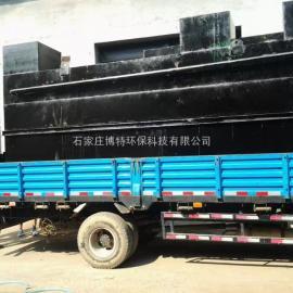 处理10吨地埋式污水处理设备