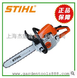 斯蒂尔250油锯修枝锯伐树锯STIHLMS250汽油锯