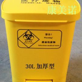 环保厂家直销医疗废物收集垃圾桶 30L医用脚踏垃圾桶