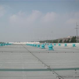 DWT-1-6玻璃钢轴流式屋顶风机厂家直销玻璃钢风机