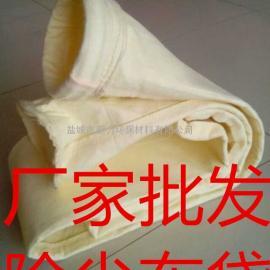 烟气粉尘收集袋 烟气除尘布袋 厂家批发直销