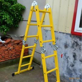 绝缘合梯70元/米绝缘梯合梯玻璃钢合梯定制