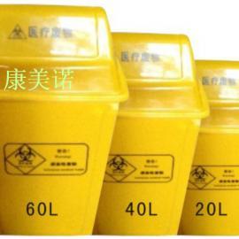 厂家直销医疗废物专用桶 20L医用翻盖垃圾桶 全新料医疗垃圾桶