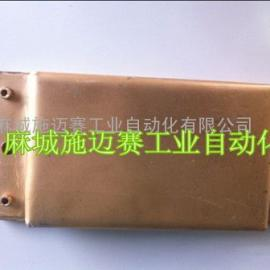 KY35P-4强吸控制磁钢