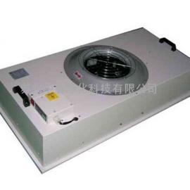 各种型号规格FFU可选择 适用于10-1K级无尘车间