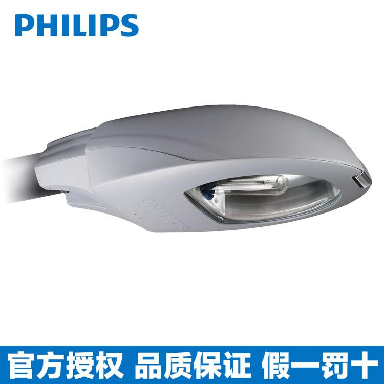 飞利浦路灯SPP186 SON-T 250W道路经济型路灯
