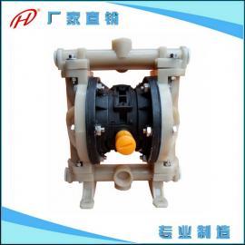 4分氟塑料气动隔膜泵 pvdf配特氟龙双隔膜泵