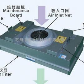 食品加工厂FFU过滤风机单元 实验室FFU风机 无尘车间FFU过滤机