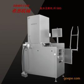 盐水注射断筋一体机IR 56G(德国进口设备)注射机