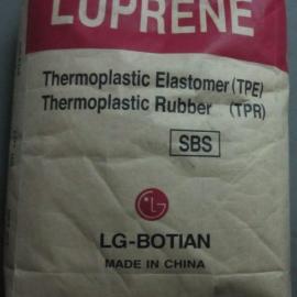 供应SBS411热塑性丁苯橡胶