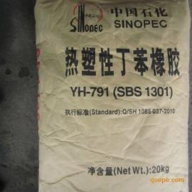 SBS/巴陵石化/791 现货批发