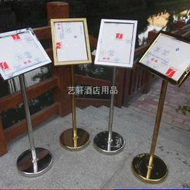 【告示牌】不锈钢指示牌批发 浙江钛金水牌/迎宾牌供应厂家